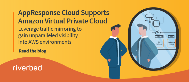 AppResponse Cloud Supports Amazon Virtual Private Cloud